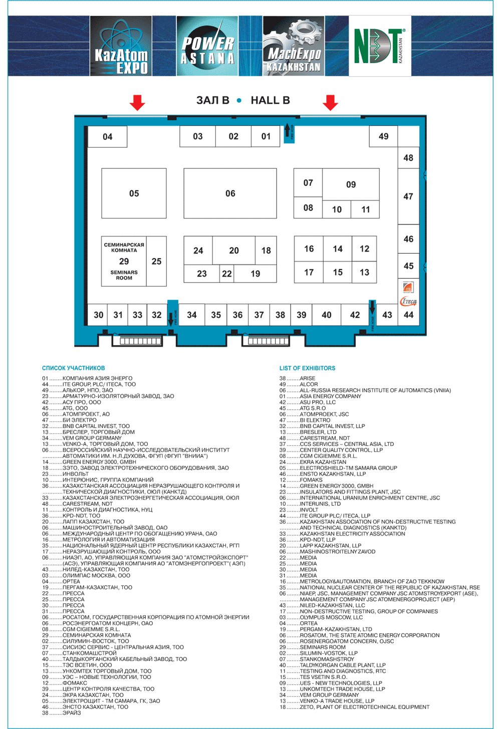 Machexpo Floorplan